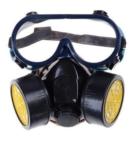 Echipament protectie atomizor