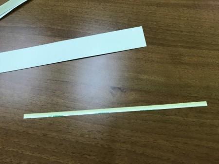 DV blade CSEL-0001YS01