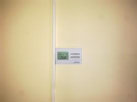 Panou de caldura Sunjoy SR9, 950W