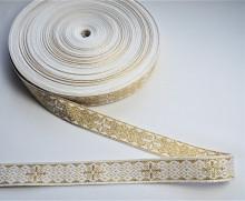 Galon bisericesc doua fețe, Sava - Nou, 25 mm alb cu auriu