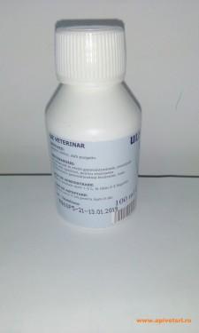 Ulei de parafina imbuteliere de 100 gr