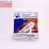 AFB/EFB test kits