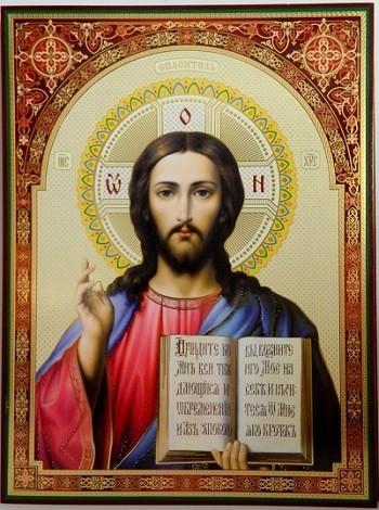 Icoana Iisus Hristos Pantocrator