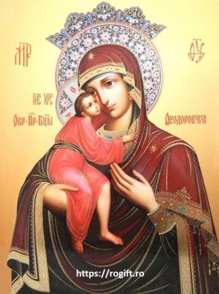 Icoana Maicii Domnului Pelagonitissa