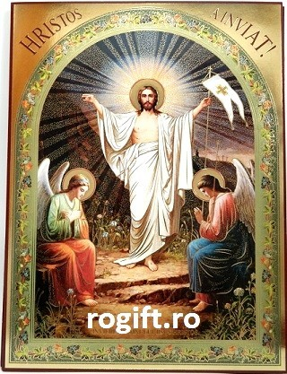 Icoana Inaltarii Domnului Nostru Iisus
