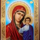 Maica Domnului din Kazan - Kazanskaya