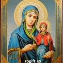 Icoana Sfanta Ana cu Fecioara Maria