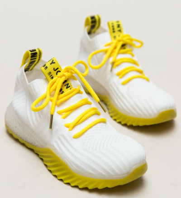 Pantofi Sport Maiya Galbeni
