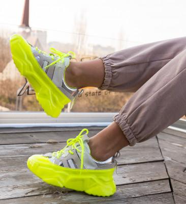 Pantofi Sport Kilyan Galbeni