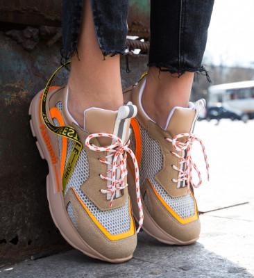 Pantofi Sport Lifestyle Bej
