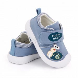 Pantofi bleu pentru baietei - Super baby