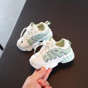 Adidasi albi cu insertie vernil - Air