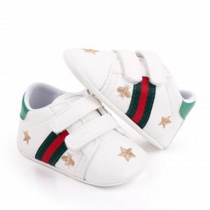 Adidasi albi - Star