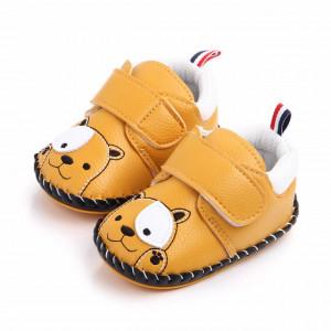 Pantofiori galben mustar - Catelus