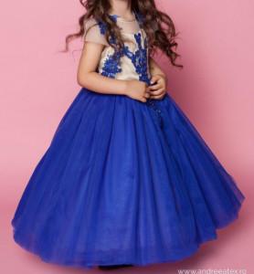 Rochita albastra de ocazie