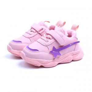 Adidasi imblaniti pentru fetite