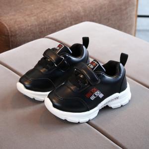 Adidasi negri pentru copii cu sireturi