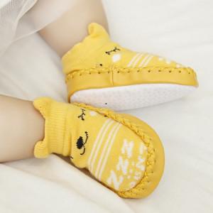 Mocasini copii - Ursuletul galben
