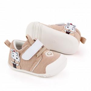 Pantofi crem pentru baietei