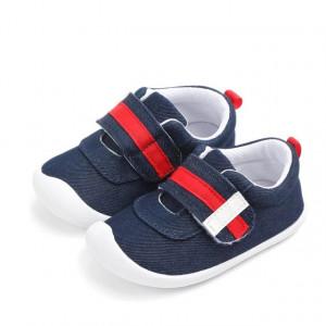 Pantofi baietei bleumarine