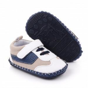 Pantofiori pentru baietei crem cu albastru