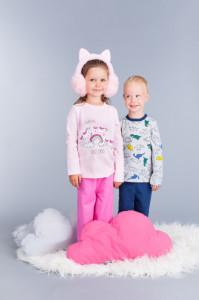 Pijama pentru baieti - Dino
