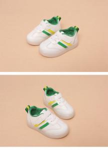 Adidasi albi cu dunga verde si galbena