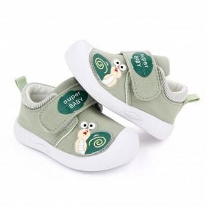 Pantofi vernil pentru baietei - Super baby