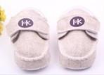 Pantofiori crem pentru baietei - Model Iok