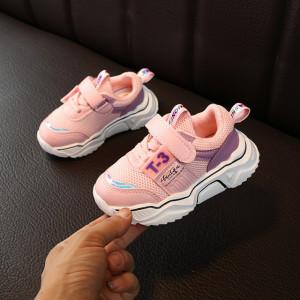 Adidasi roz - T-3