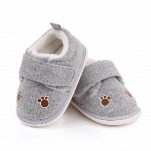 Pantofiori gri imblaniti pentru baietei - Labute