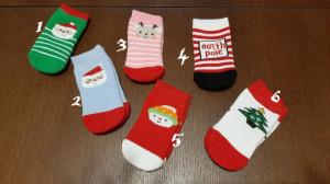 Sosetele flausate pentru bebelusi - Christmas