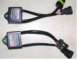 Poze Anulatori erori xenon / Warning Canceller