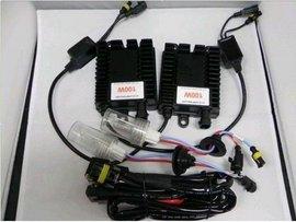 Poze Instalatii xenon de 100 W 9V-32V + Set Leduri Pozitie Can-Bus CADOU !!!