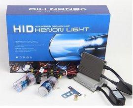 KIT XENON SLIM DIGITAL CAN-BUS H1, H3, H4, H7, H7R, H8, H11-H27, 9005, 9006