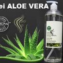 Ulei de masaj cu Aloe Vera - Yamuna - 250 ML sau 1.000 ML