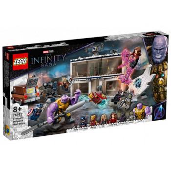 Avengers Endgame: Batalia Finala