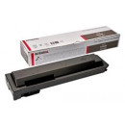 Cartus imprimanta copiator pt Sharp MX312 Integral-Germany Laser toner