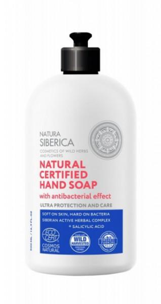 Sapun natural lichid cu efect protector impotriva poluarii si agentilor patogeni  500ml - Natura Siberica