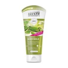 Lotiune de corp pentru fermitate cu boabe de cafea verde - LAVERA