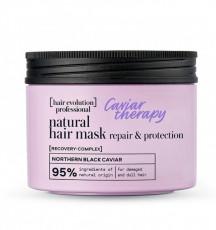 Masca par reparatoare profesionala Caviar Therapy, 150ml - Hair Evolution
