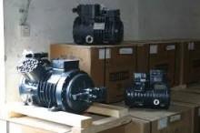 Compresor semiermetic Dorin H2001CC