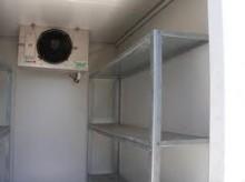 interior camera frig refrigerare