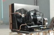 Agregat frigorific semicapsulat Bitzer LH114/2N-4.2