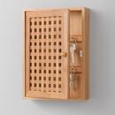 Cutie pentru chei bambus 19x6x27cm,ZELLER E