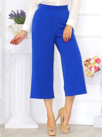 Poze Pantaloni Dama Moly Blue