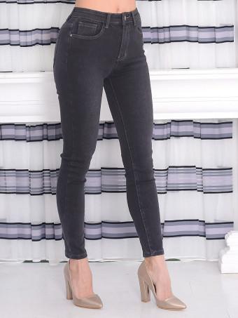 Pantaloni Dama Jeans Masura Mare ZN6130