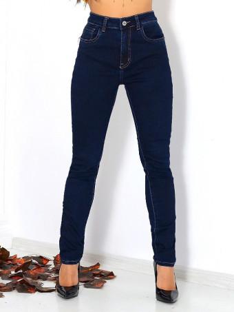 Pantaloni Dama Jeans Masura Mare ZP537