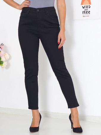 Pantaloni Jeans Charmer 00066