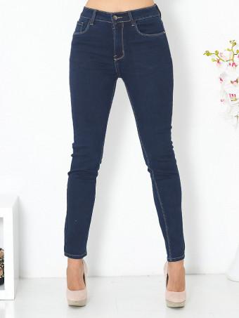 Pantaloni Dama Jeans Masura Mare ZP538